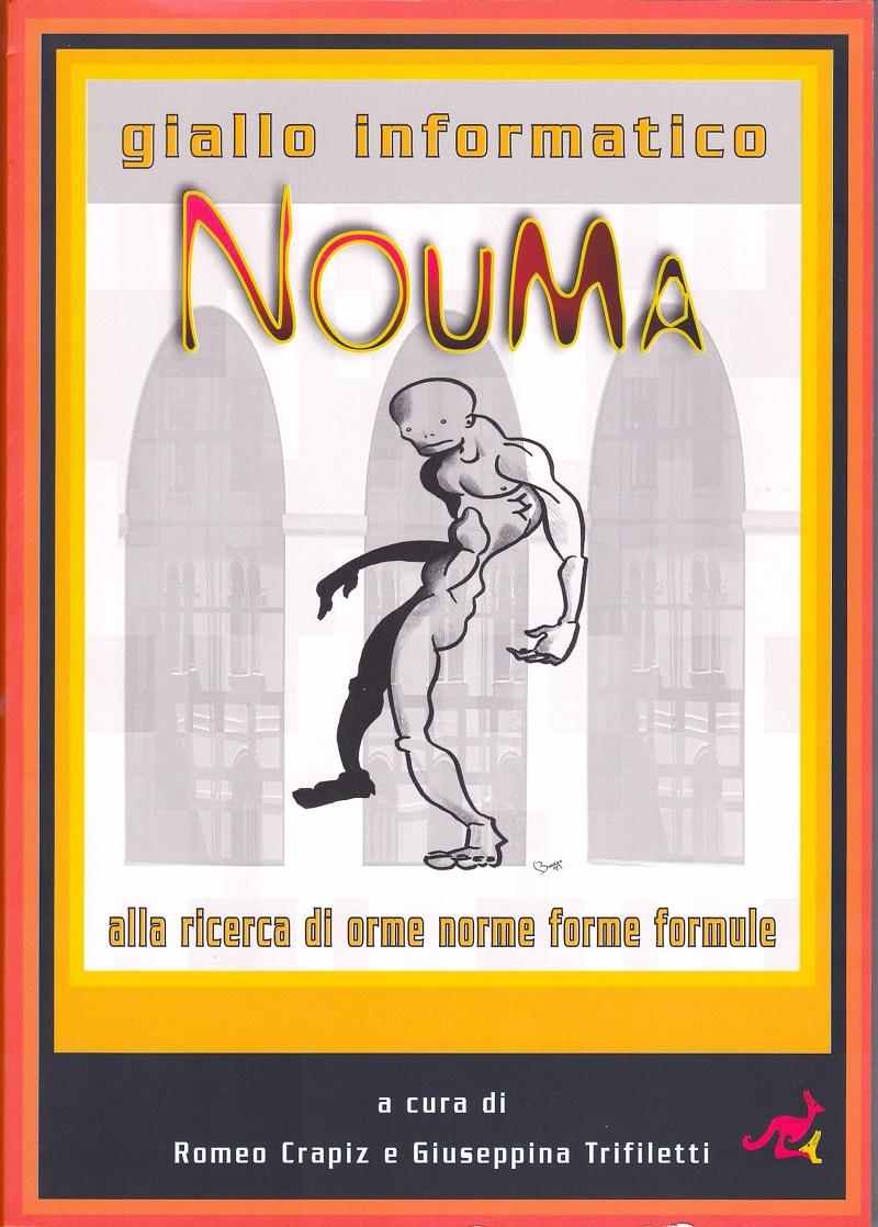 Nouma Image
